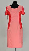 Коралловое однотонное платье с гипюровыми вставками