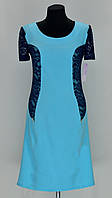 Нежно голубое платье с синим гипюром на рукавах и по бокам