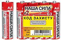Батарейка Наша сила R6 АА G3 (4шт, трей, 4/60/1200), фото 1