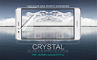 Защитная пленка Nillkin для Huawei P9 Plus глянцевая