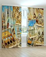 Фотошторы открытки с городами