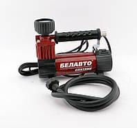 Автомобильный компрессор Белавто спутник, фото 1