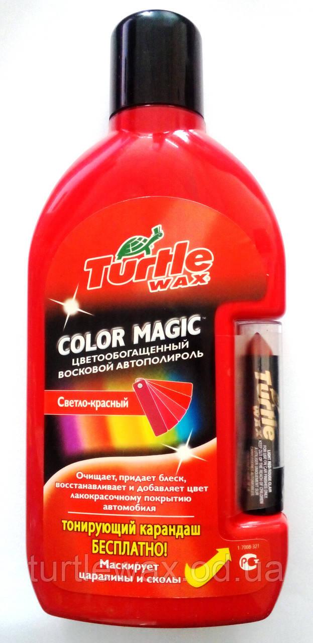Полироль светло-красный+карандаш Turtle Wax