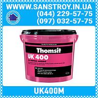 THOMSIT UK 400 Клей для ПВХ и текстильных покрытий 14кг