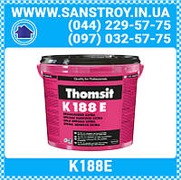 THOMSIT K 188 E - профессиональный клей для коммерческого линолеума и ПВХ плитки 12кг