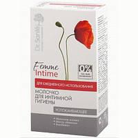 Dr. Sante Femme Intime молочко для интимной гигиены успокаивающее 230 мл