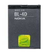 Аккумулятор  BL-4D для Nokia E5 E7-00 N8 N97 mini 1200 mAh