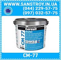 Cилан-модифицированный клей Ceresit CM-77 UtraFlex 8кг