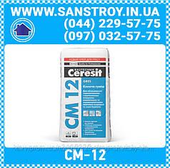 Клей для плитки и керамогранита Ceresit  CM-12 (25кг)