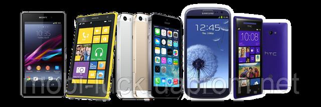 Можно ли купить телефон не дорого?