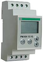 Реле модульное контроля напряжения РМ КН 13