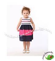 Летнее платье для девочки Морячка оптом р.92-110 (4 шт в ростовке)