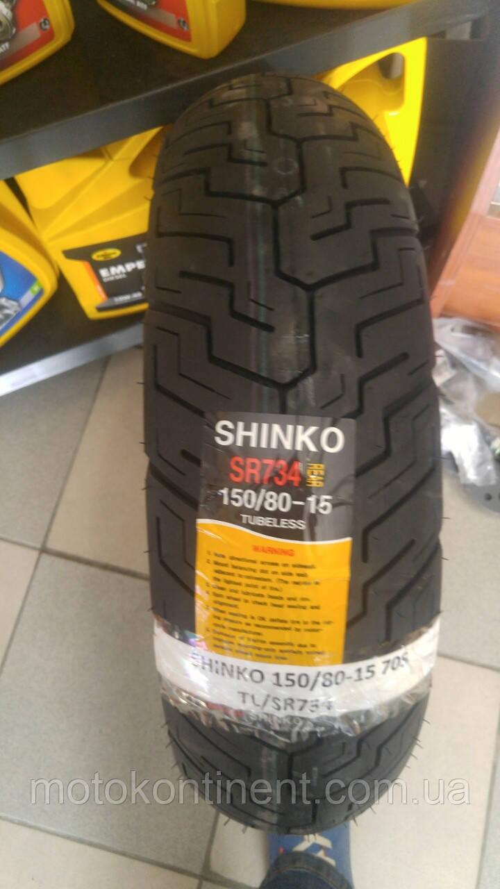 Моторезина  170 80 r15 SHINKO задняя SR734 170/80-15 77H T/L SR734 задняя