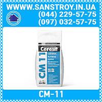 Клей для керамической плитки Ceresit CM 11 (25кг)