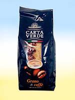 Кофе в зернах Carta Verde Grano di Caffe 1 кг