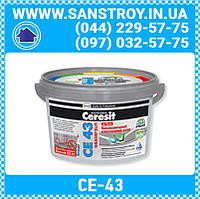 Затирка для швов Ceresit CE-43 антрацит 2кг