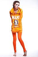 Худи оранжевый MAM