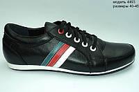 Мужские спортивные кожаные туфли на шнурках