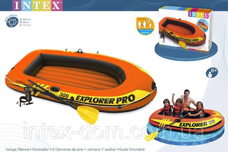Надувная лодка Explorer 300 PRO Set Intex 58358(244X117X36CM)