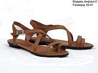 Женские кожаные босоножки на плоском ходу с маленьким кублуком, фото 1