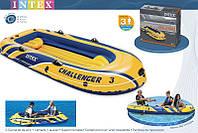 Надувная лодка Challenger 3 Intex 68369 295x137x43 см, Трехместная, Intex