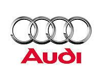 Коврик в багажник Audi