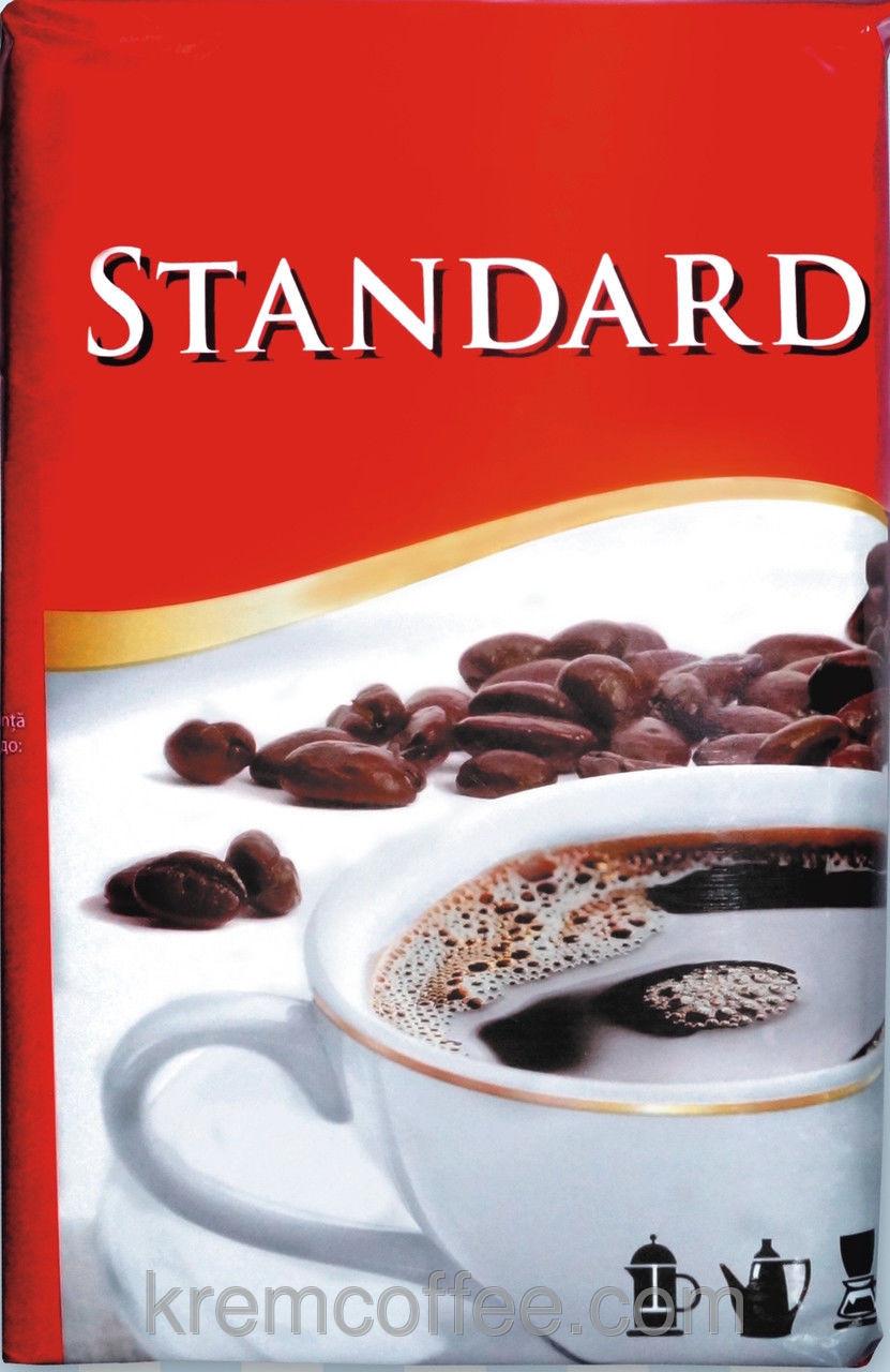 "Мелена кава ""Standard"" 250гр"