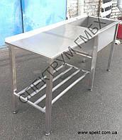 Стол с мойкой 1450х550 из нержавейки, фото 1