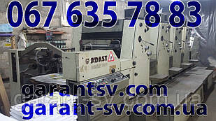 Полиграфическое печатное оборудование Адаст Доминант 846 Р, 4-х красочная офсетная машина