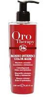 Fanola oro therapy color mask for hair rosso intenso-Интенсивная тонирующая маска для волос красная 250 мл.
