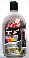 Полироль серебристый+карандаш Turtle Wax