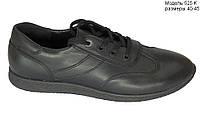 Мужские спортивные кожаные туфли на шнурках, фото 1