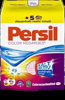 Persil Color Megaperls, 20 Wl - Стиральный порошок в гранулах для цветных вещей, 20 стирок