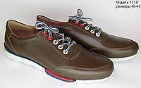 Мужские кожаные коричневые кроссовки  на белой подошве, фото 1