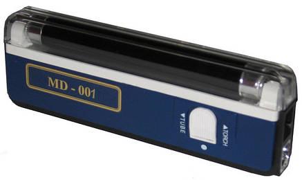 MD-001 Портативный (карманный) детектор валют, фото 2