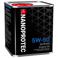 Синтетическое моторное масло NANOPROTEC ENGINE OIL 5W50 1L