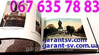 Креативные фотоальбомы и фотокниги  , фото 1