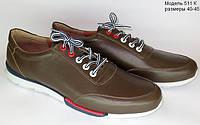 Мужская кожаная демисезонная обувь