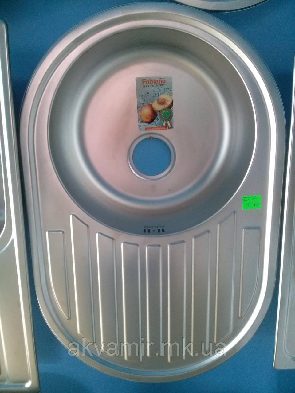 Мийка Fabiano 77x50 Microdecor нерж. сталь 0.8 мм (Туреччина)