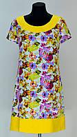 Женское платье из натуральной принтированной ткани