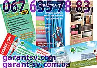 Печать листовок, рекламок