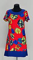 Красное платье с синей кайомкой