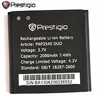Батарея (акб, аккумулятор) для Prestigio MultiPhone 3540 / PAP3540 (2000 mAh) оригинальный
