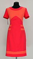 Красивое платье с контрастными полосками