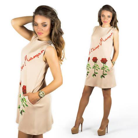 Бежевое платье 152033 , фото 2