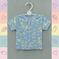 Кофточка для Мальчика, 3-8 месяцев на кнопках, новорожденным тонкий Хлопок-Кулир, В наличии 62,68,74 Рост