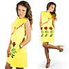 Желтое платье 152033
