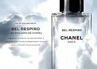 Коко Шанель Bel Respito