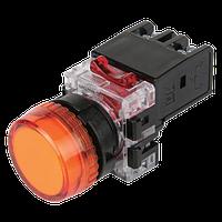 Арматура світлосигнальна MRP-T