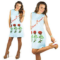 Голубое платье 152033
